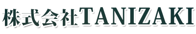 軽天工事・ボード工事なら大阪府八尾市の株式会社TANIZAKI|建設業スタッフ求人中